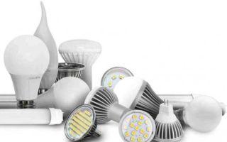 Как выбрать светодиодную лампу для дома