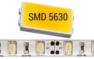 Характеристики и устройство светодиода SMD 5630