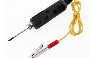 Как сделать индикатор напряжения на светодиодах для сети 220В