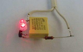 Способы подключения светодиодов