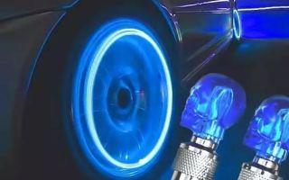 Как работает светодиодный колпачек на ниппель колеса