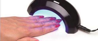 led лампа для ногтей