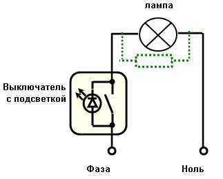 схема подключения лед лампы через выключатель и фазовый провод