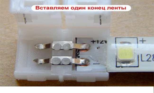 соединение лед ленты коннектором шаг второй