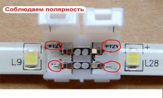 соединение светодиодной ленты шаг третий