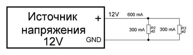 драйвер 12 вольт и резистор 40 Ом
