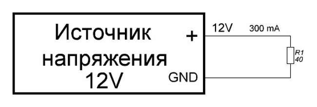 драйвер и резистор 12 вольт 600 мА