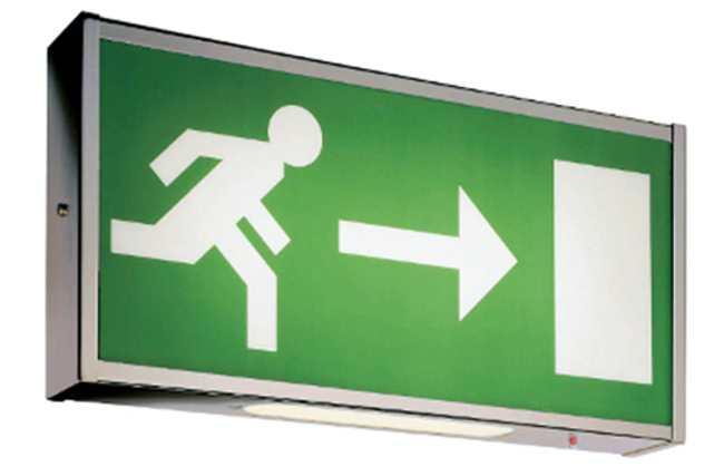 Светодиодное аварийное освещение - выход
