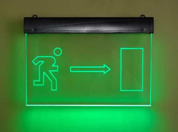 Светодиодное аварийное освещение