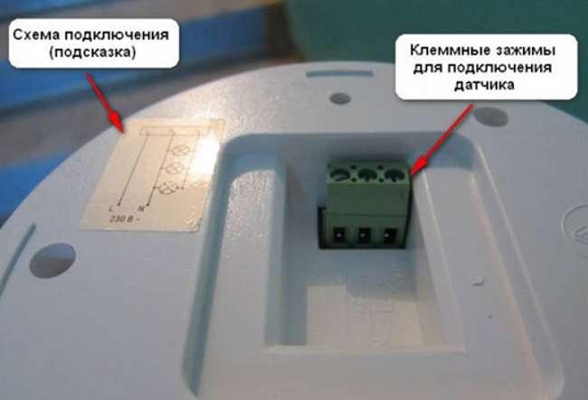 схема подключения датчика к ленте