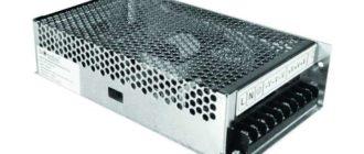 трансформатор светодиодной ленты