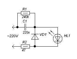 эффективная схема подключения светодиода к сети 220 В