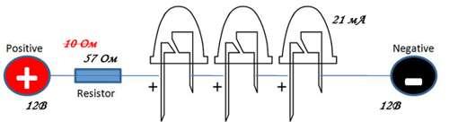 неправильно подобранный ограничивающий ток резистор светодиода