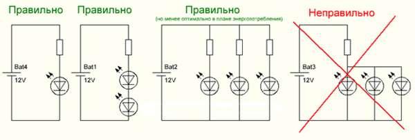 параллельное подключение через один резистор