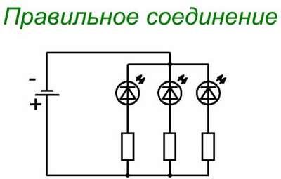 параллельное подключение светодиодов