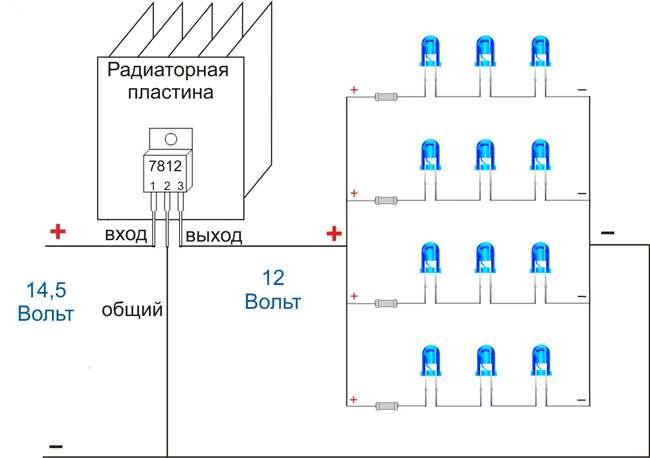 подключение светодиода через стабилизатор напряжения