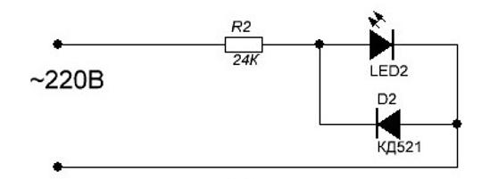 шунтирование светодиода обычным диодом