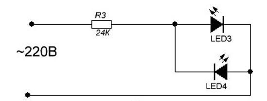 встречно параллельное включение двух светодиодов