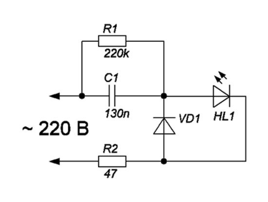 подключение светодиода через конденсатор
