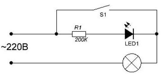схема подключения светодиода через выключатель 220В