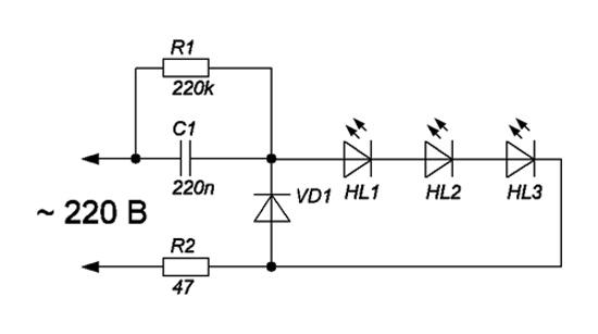 подключение нескольких светодиодов к сети 220В