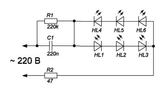 еще одна схема подключения светодиодов