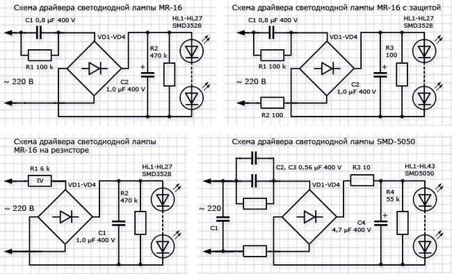 схемы светодиодного драйвера