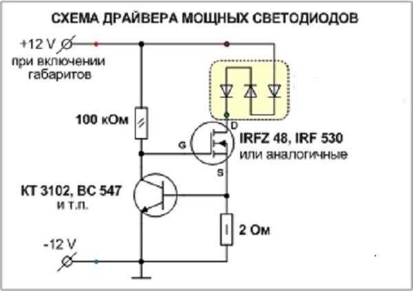 схема мощного стабилизатора тока