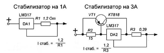 схема стабилизатора тока на 1 и 3 ампера