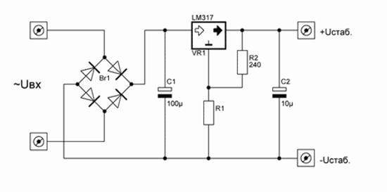 схема стабилизатора для светодиодов на микросхеме lm317