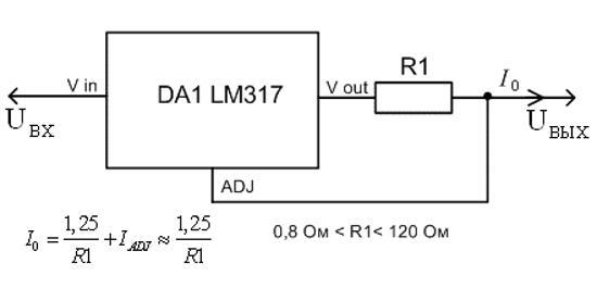 линейный стабилизатор тока на микросхеме LM317