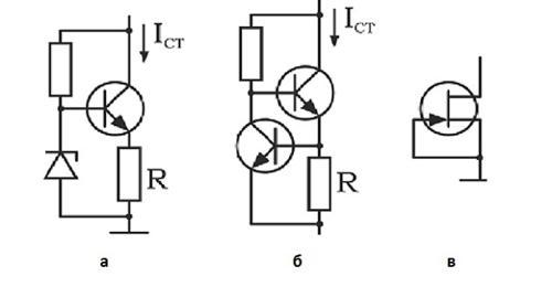 схемы стабилизаторов тока для светодиодов