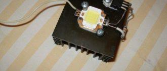 подключение светодиода через стабилизатор тока