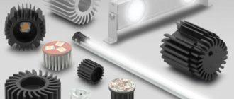 радиатор для светодиода