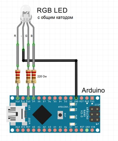 подключение RGB светодиода с общим катодом