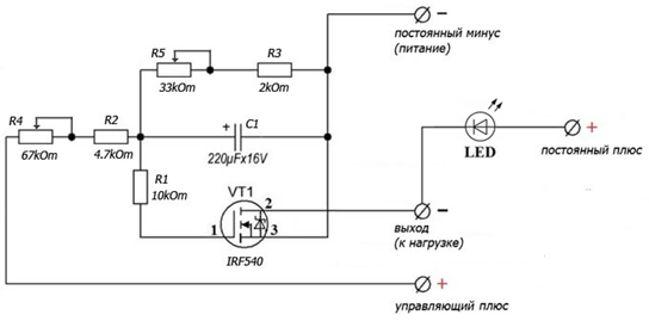 доработанный вариант схемы включения и выключения светодиодов