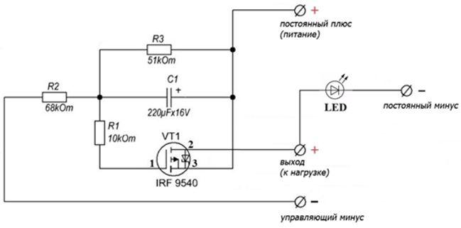 схема плавного включения и выключения светодиодов с управлением по минусу