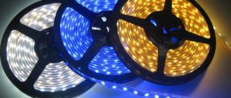 критерии выбора светодиодной ленты