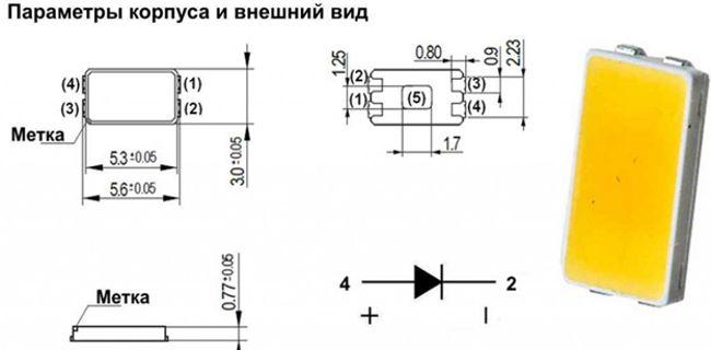 Конструкция светодиода SMD 5630