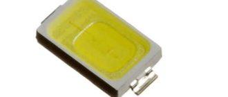 светодиод SMD 5730