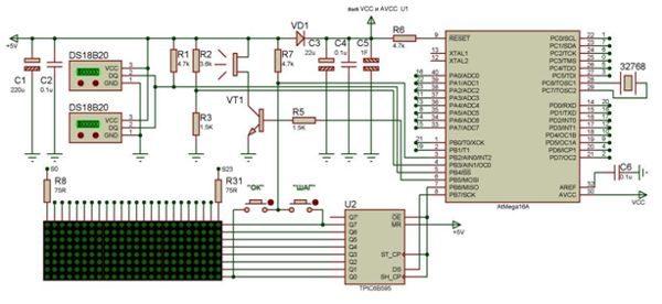 схема часов на светодиодной матрице