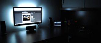 подсветка рабочего места компьютера светодиодной лентой